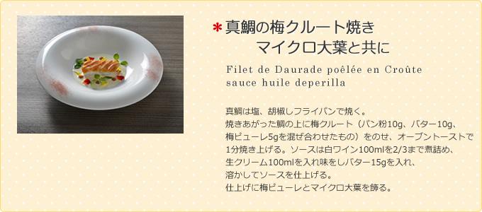 recipe_02